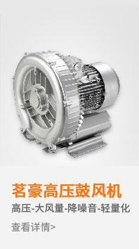 机械及工业制pin市场