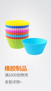 橡胶塑料市场